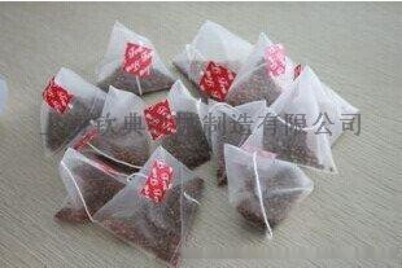 尼龙三角包袋泡茶包装机 内外袋三角包茶叶包装机