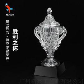 網球桌球比賽獎杯定制 廣州捷克水晶獎杯