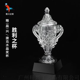 网球桌球比赛奖杯定制 广州捷克水晶奖杯