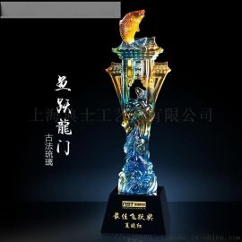 深圳公司定做杰出员工纪念品、模范老员工礼品厂家直销