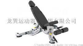 龙巽  力量专业器械组合多重调节训练椅