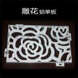 商场外立面墙身镂空雕刻铝单板,造型烤漆铝单板厂家