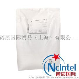 BASF抗氧剂1076 IRGANOX 1076