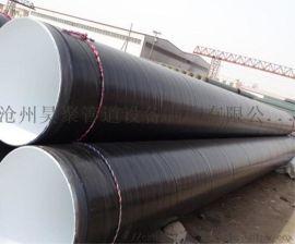 DN6003PE防腐钢管介绍