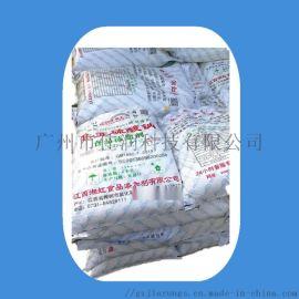 焦亚硫酸钠印染有机合成印刷制革制药等部门