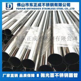 深圳不锈钢焊接管,304不锈钢焊接管厂家