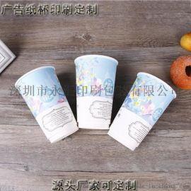 广告纸杯印刷主要工艺有哪些