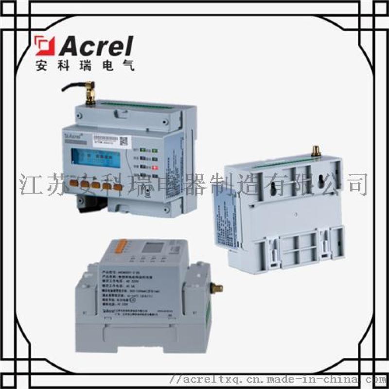 山西安全用电监测平台生产厂家