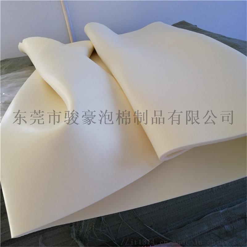 厂家直销水肤色乳胶海绵卷材乳胶海绵片材