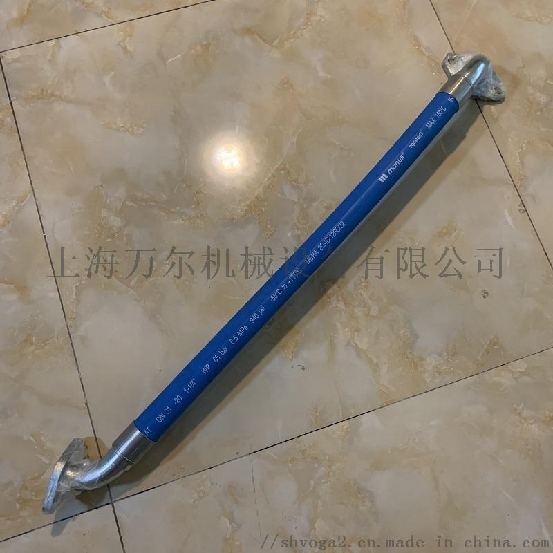 阿特拉斯油管軟管組件1621963500