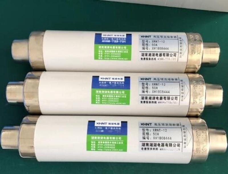 湘湖牌BOL250剩餘電流動作斷路器組圖