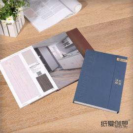 厂家专业定做家居板材书本精装色卡样板册