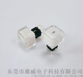 11X11透明水晶带灯开关视频处理器控台矩阵开关
