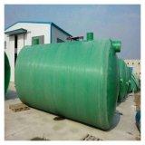 霈凱 污水改造玻璃鋼化糞池 環保沉澱池