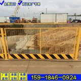 东莞基坑护栏生产厂家 临边护栏 工地安全围栏报价