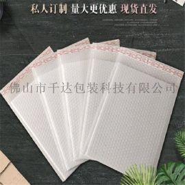 东莞珠光膜气泡袋 塑料信封袋 防震牛皮纸气泡袋