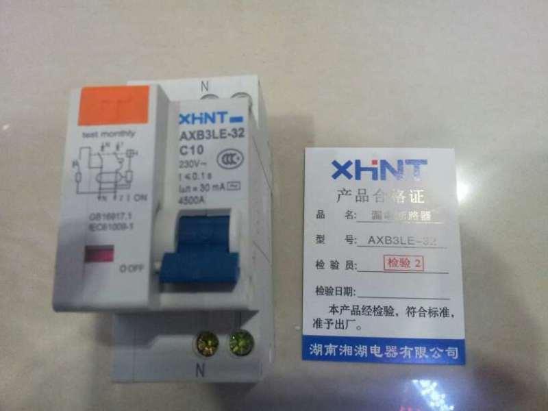 湘湖牌JR20-400热过载继电器安装尺寸