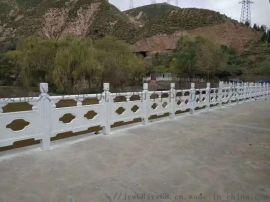 鋼筋混凝土欄杆