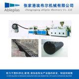 全自動塑料管材生產線 pp塑料管材設備
