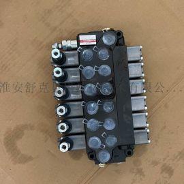 随车起重机液压多路阀(DCV40-6整体)