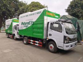 吸污净化车特点 吸污净化车原理 环卫环保设备