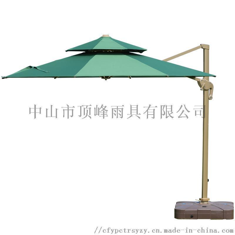 浙江户外伞厂家直销_罗马伞室外休闲广告岗亭伞