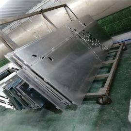 国标外墙造型穿孔铝单板 非标幕墙异型穿孔铝单板