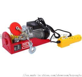 微型电动葫芦220v家用小型