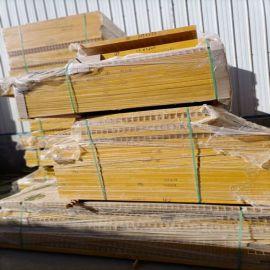 防滑雨水篦子格栅板玻璃钢网格栅板