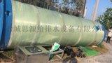 城市排水处理地埋式预制一体化污水提升泵站