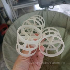 洗涤塔用PVDF鲍尔环的优势中文名聚偏氯乙烯鲍尔环