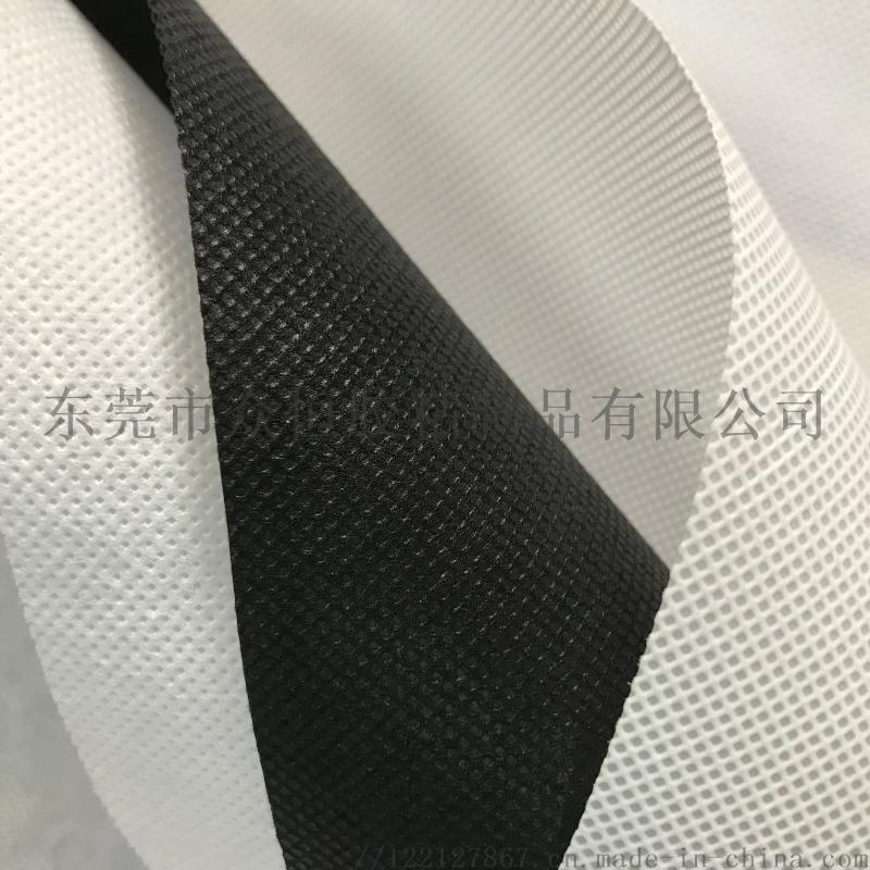 廠家直銷黑白無紡布 無紡布生產廠家
