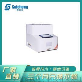 包装透气测试仪 单腔压差法气体渗透仪