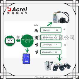 环保电量监控设备 湖南分表计量环保用电专用