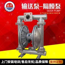 气动隔膜泵 高温抽料泵 酱料颗粒流体自吸抽料输送泵