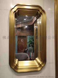 酒店不锈钢镜框,弧形不锈钢镜框,卫生间镜框厂家