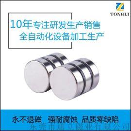 圆形强力磁铁 小型磁铁生产厂家 圆形沉孔磁铁
