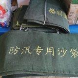 西安防汛沙袋防洪专用沙袋