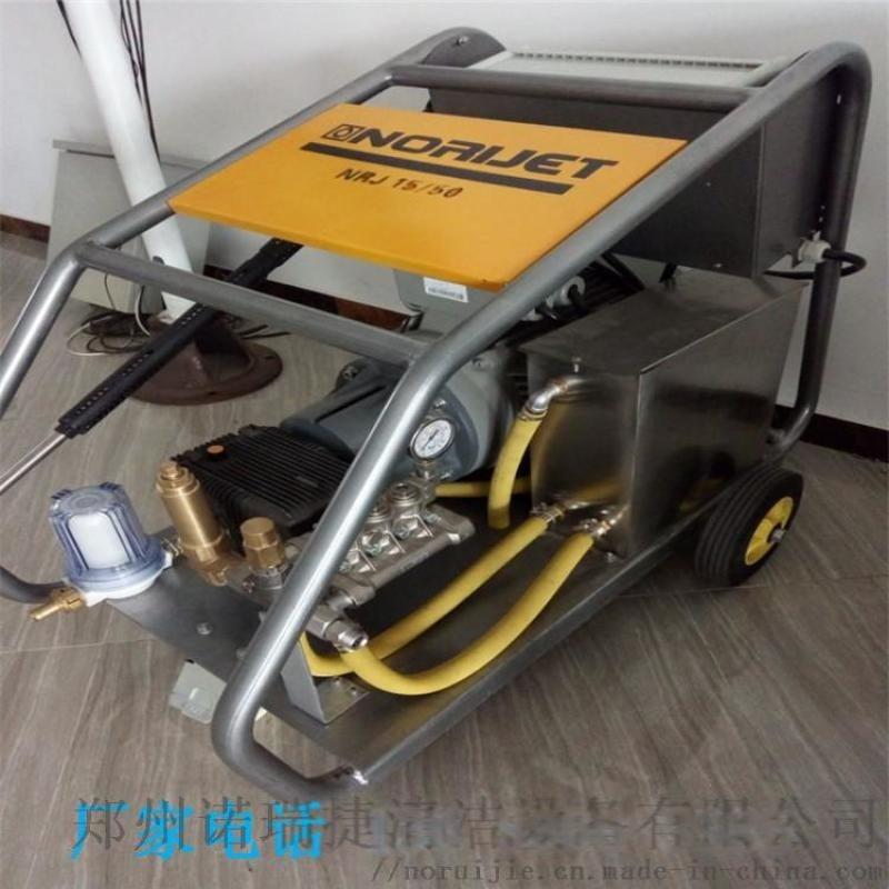 郑州工业高压水枪  生产厂家