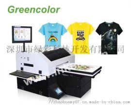 纺织直喷打印机 t恤服装印图案数码印花机