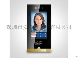 北京云可视对讲设备 小区视频门禁云可视对讲