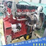 ISGe5-350 福田康明斯350发动机总成