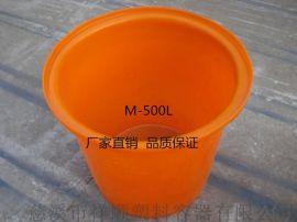 500升印花调浆PE塑料圆桶 印染桶 纺织推布桶