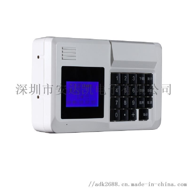 青海智慧充值自助機功能 遠程在線刷卡 智慧充值自助機