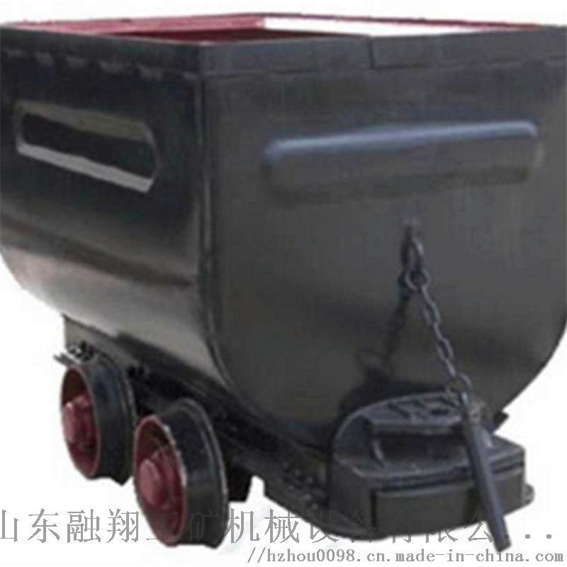 山西固定式矿车价格 矿用固定式矿车