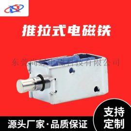 电磁铁 电磁铁厂家研发微型框架电磁铁