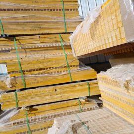 格栅玻璃钢拉挤格栅工业用格栅盖板
