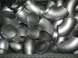 廠家直銷鈦合金對焊彎頭