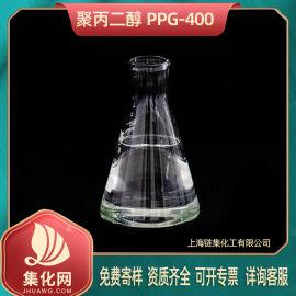 工廠直銷聚丙二醇PPG-400 環氧丙烷縮合物