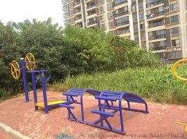 大连健身器材 户外健身器材 公园椅休闲椅 批发安装